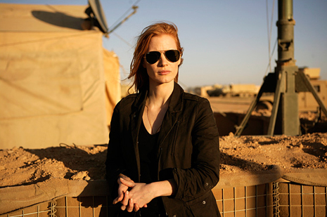 Arguing Torture & <em><br />Zero Dark Thirty</em><br /> With The New Yorker's<br /> Amy Davidson